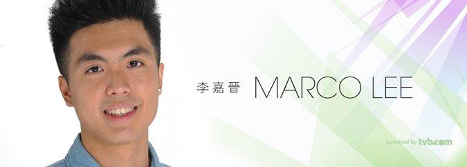 李嘉晉 Marco Lee - TVB藝人資料 - tvb.com