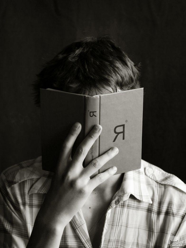 Как не вырастить эгоиста: 6 страшных ошибок в воспитании - 5