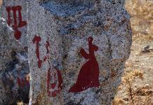 Latmos'daki kaya resimleri dünyaya 'kardeşlik' mesajıyla tanıtılacak