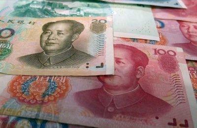 Çin ekonomisi 2020'de yüzde 2,3 büyüdü