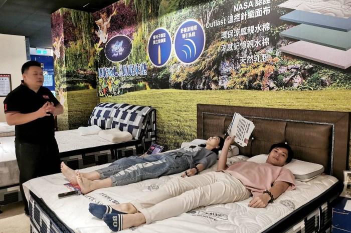 床的世界-舒曼波讓妳與失眠的距離越來越遠