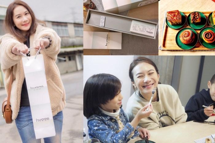 吃甜甜好過年,台北最強「限量」Hygge肉桂捲聯名禮盒,過年送禮的最佳選擇!