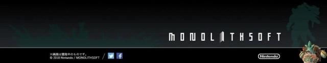 [Rumor] ¿Se acerca un port de Xenoblade Chronicles X a Switch?