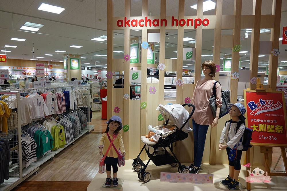 日本婦嬰幼兒用品Akachan阿卡將 (12) - 說走就走!V歐妮旅行攝
