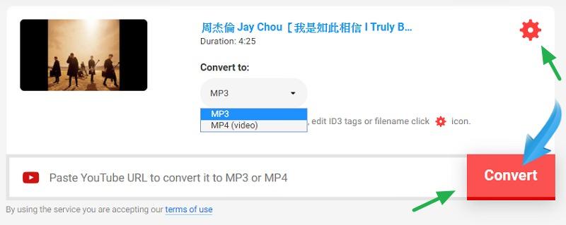 Converto.io 線上剪接 YouTube 影片音樂轉 MP3 / MP4 下載   跳板俱樂部