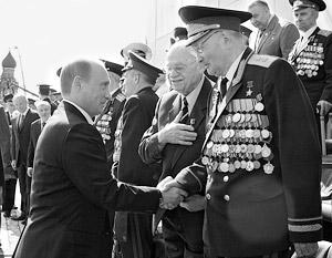 ВЗГЛЯД / Владимир Путин поздравил победителей