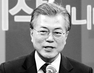 Представитель партии «Тобуро» Мун Джэ Ин, возможно, станет новым президентом Южной Кореи и пересмотрит решение о размещении американской системы ПРО