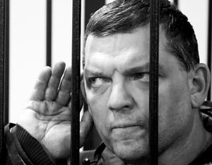 ВЗГЛЯД / Экс-директор «Меньшевика» объяснил убийство ...
