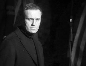 Навальный настроил против себя центр Москвы