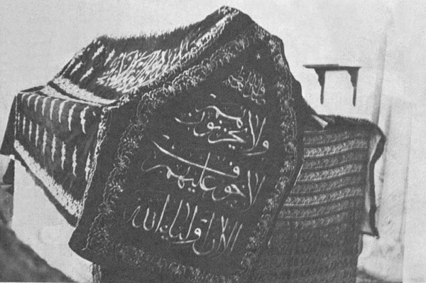 A 1920 image of the tomb of Suleyman Shah. (Wikimedia Commons)