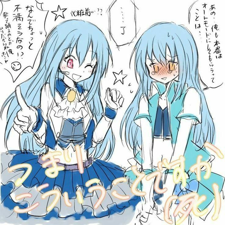 Rimuru và rắc rối cực lớn sau khi xuyên không fanfic. Slime Tensei Ciel