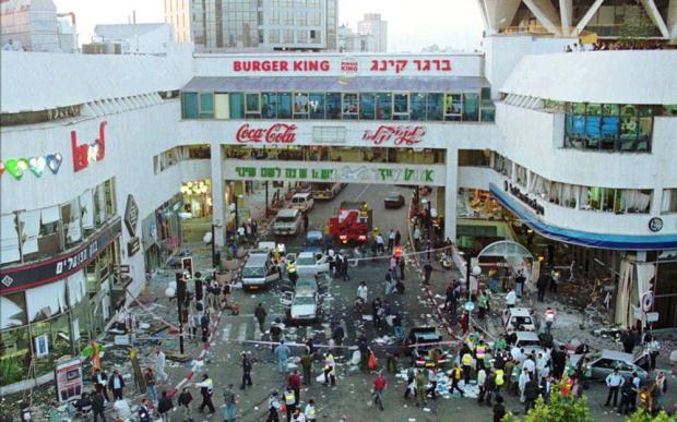 Image result for פיגוע דיזנגוף סנטר 1996 מרץ