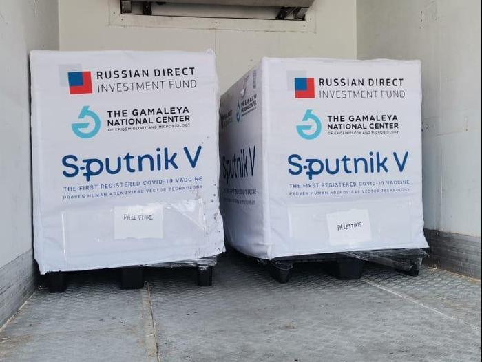 Livraison de dix mille vaccins Spoutnik 5 donnés par la Russie à l'Autorité palestinienne, aéroport Ben Gourion.4 février 2021. -, Site officiel