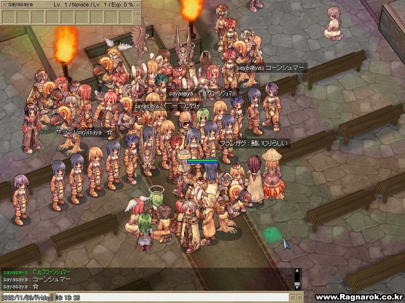 Ragnarok Sprites Online