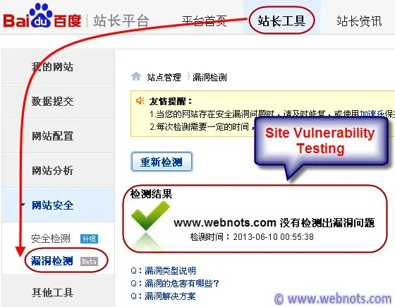 Website Vulnerability Testing Tools