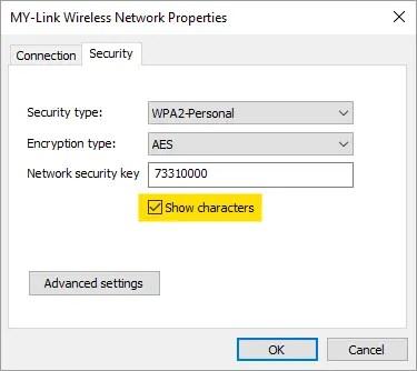 Включите отображение символов для просмотра пароля Wi-Fi