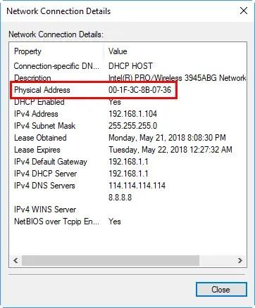 Проверить физический или MAC-адрес