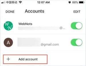 Добавить несколько учетных записей Gmail в приложении для iOS