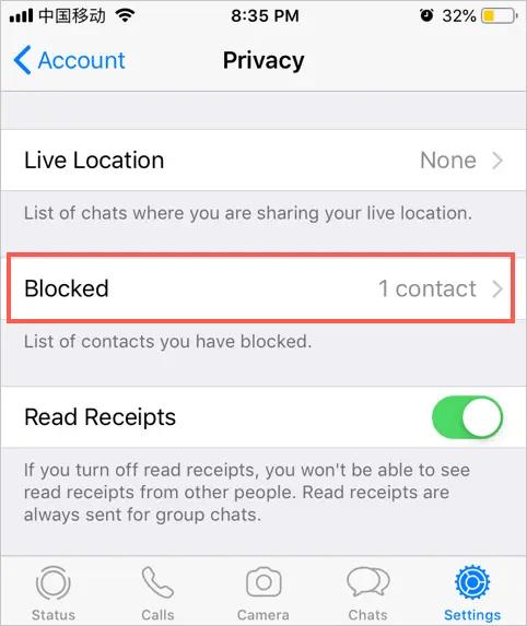 Просмотр заблокированных контактов