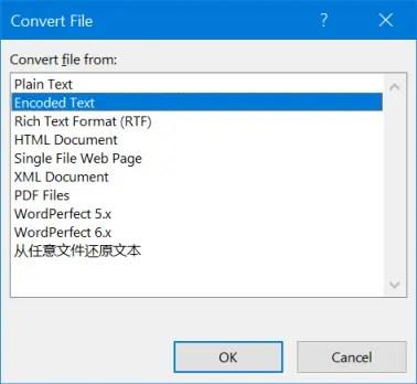 Конвертировать файл