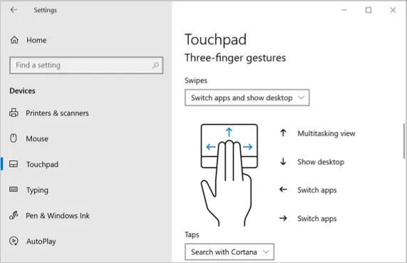 Смахивание тремя и четырьмя пальцами сенсорной панели