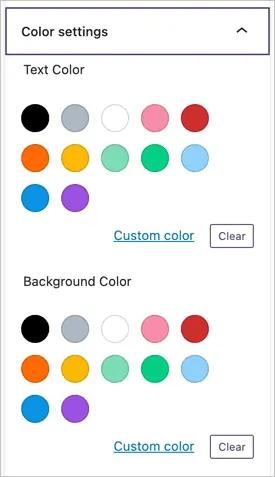 Параметры цвета для блока столбцов