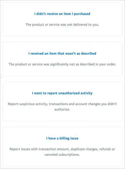 Типы споров PayPal