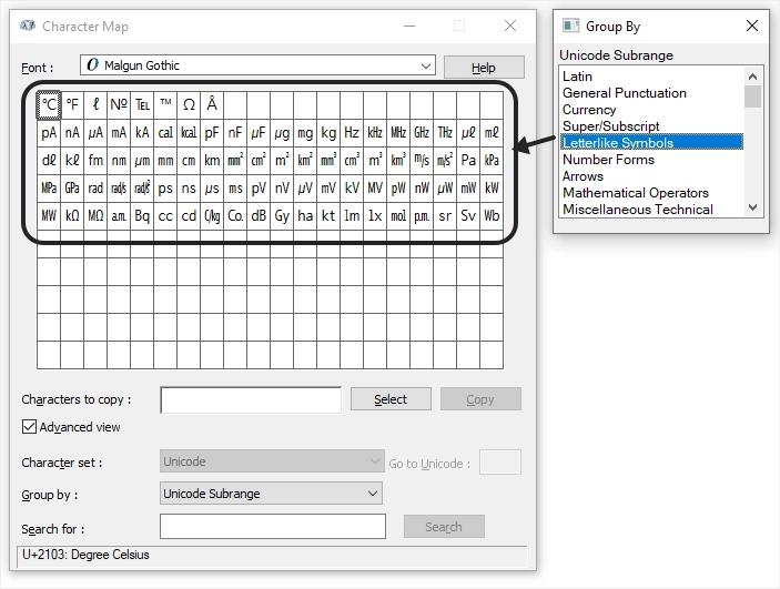 Фильтровать буквы как символы