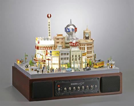 bandai ginza replica speaker