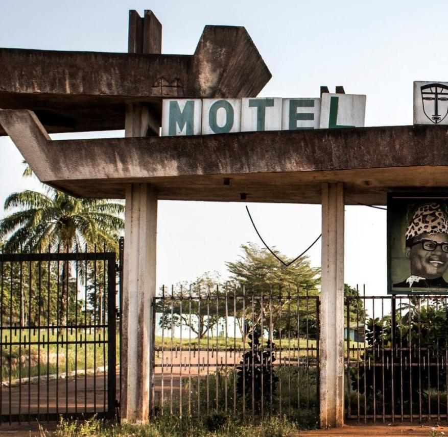 Democratic Republic of the Congo: dictator Mobutu Sese Seko also had a motel built in Gbadolite