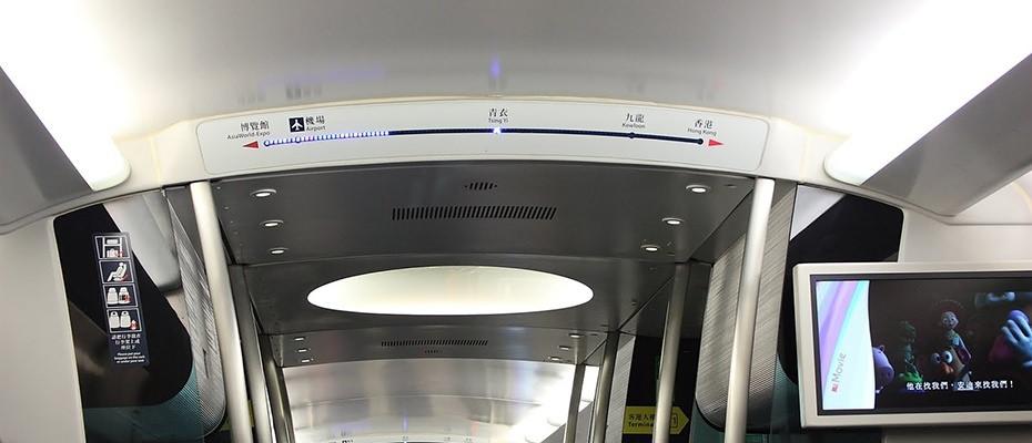 翁翁旅食空間 香港