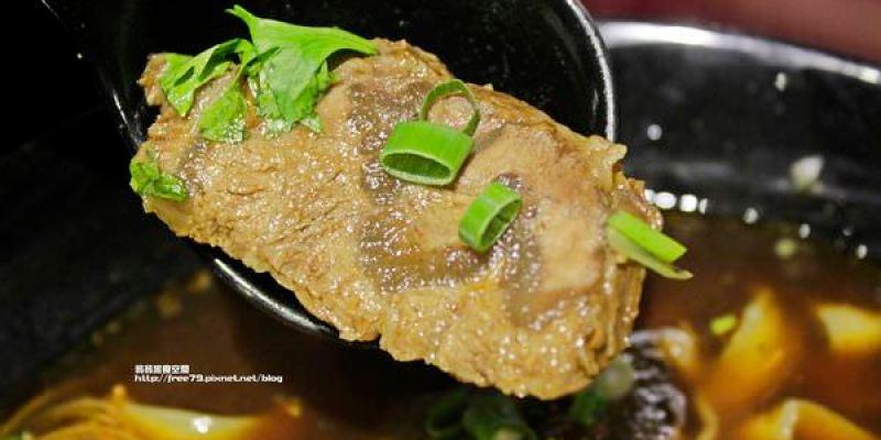 *歇業【美食-內湖】內湖好吃又獨特牛肉麵❤就在五二食館為您上菜❤內湖好吃的牛肉麵在這裡呦