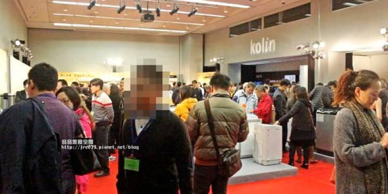 家電經銷推薦|歌林 Kolin-2016 經銷商大會活動花絮