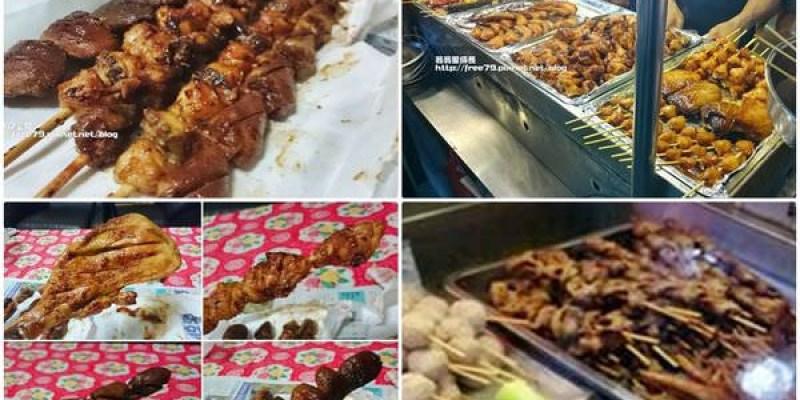 中秋燒烤懶人包推薦|三重嚴選推薦大家選選看!挑選你的美味之物!