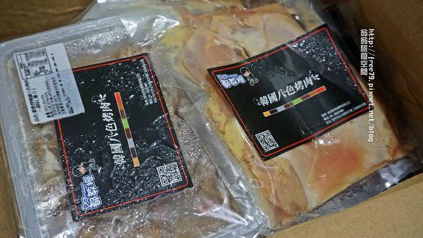 這不就是上新聞的都教授八色烤肉中秋節組合包?懶人料理推薦!