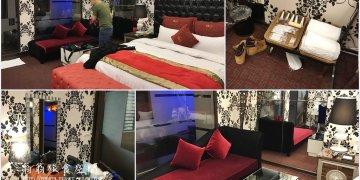 北投金都精緻溫泉飯店;買便宜要注意!房間品質略有差別!