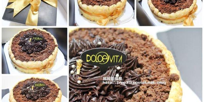 三重甜點推薦;Dolce Vita-濃郁香氛,道地的提拉米蘇