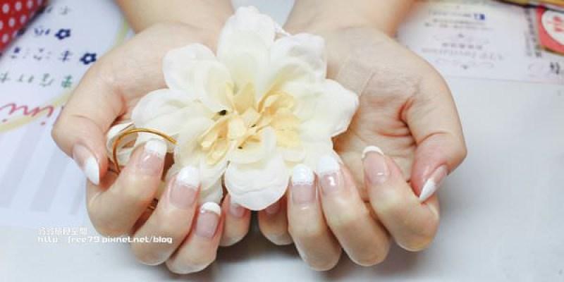 三重平價光療指甲推薦|Mini Nail Shop 迷你美甲小舖等妳來變美美喲!持熊卡貼有好康呦