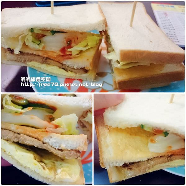 三重碳烤三明治推薦|三重巷弄碳烤三明治 口感酥脆唷!