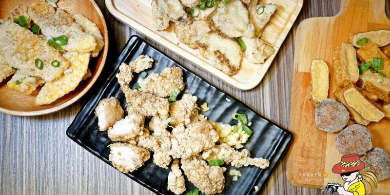 台北西門捷運美食炸嘎海陸炸物菜單