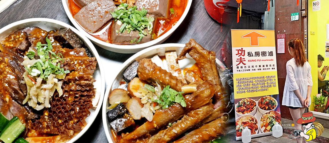 三和夜市美食推薦;香奈鵝等你們來品嚐!三重國小捷運站