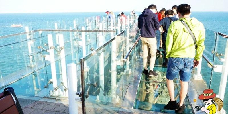 釜山景點推薦 五六島天空步道Skywalk 오륙도스카이워크 交通資訊