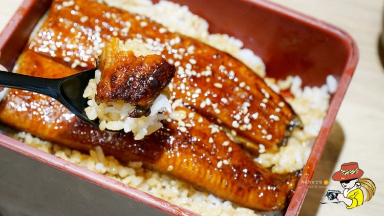 百八魚場家樂福重慶店|大同美食 鰻魚飯必吃 平價 生魚片 握壽司