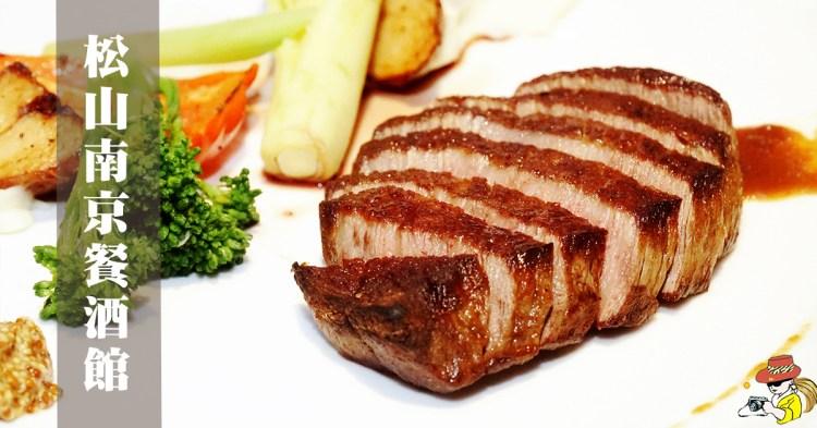 Bagel Bagel Cafe Bar 松山南京早午餐 餐酒館 歐洲異國料理