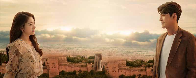 阿爾罕布拉宮的回憶播放時間 - 問劇