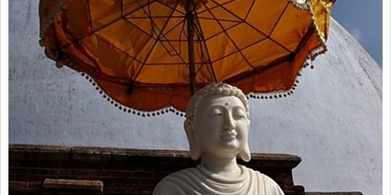 斯里蘭卡。高達七項聯合國文化遺產