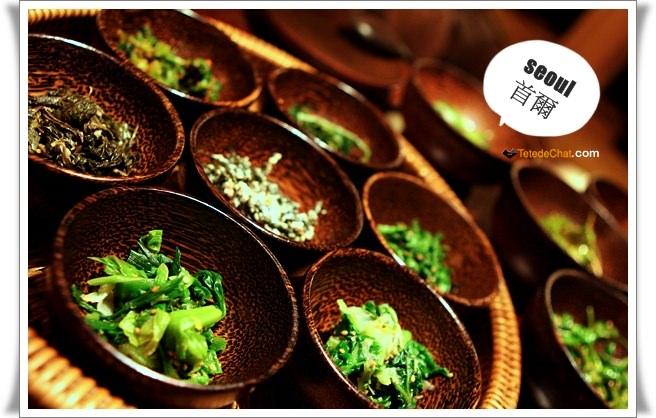 首爾。仁寺洞之韓國傳統料理~「山村」寺廟齋食