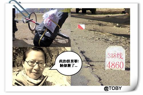 Toby旅遊9個月 至今心還在流浪~中國時報2007.10.06