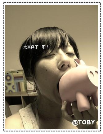 入圍入圍了! 2007年全球華文部落格大獎。。