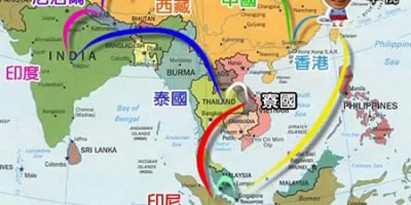 大陸的朋友們,我喜歡在中國旅行,但我不想回歸祖國!